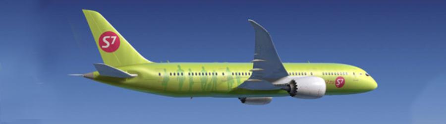 handbagage-afmetingen-s7-airlines